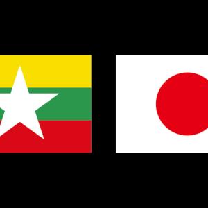 2月9日朝。在ミャンマー日本人が今すぐ知っておくべき、5つの事
