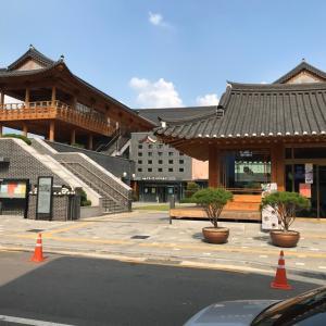 ソウル漢方振興センター