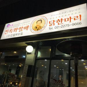 冬の韓国で常備してるもの❣️