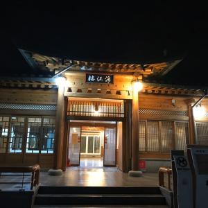 韓国チングちゃんと晩ごはん❣️
