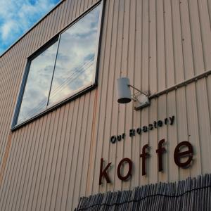 毎日通いたい富山の焙煎店 koffe