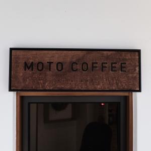 大阪北浜で一二を争う人気カフェ「MOTO COFFEE」