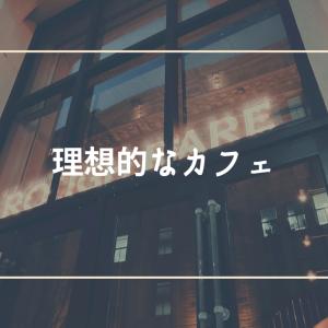 神戸旧居留地のモダンカフェ「ニューラフレア」