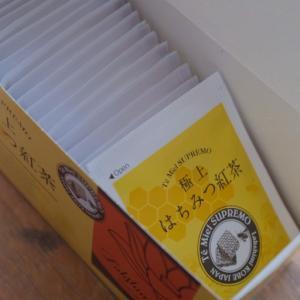 【甘すぎる?】神戸の紅茶専門店ラクシュミーが手がける「極上はちみつ紅茶」