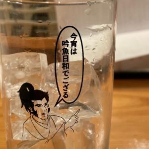 【予約必須!】富山の居酒屋「吟魚」で新鮮な魚と日本酒を頂戴しよう