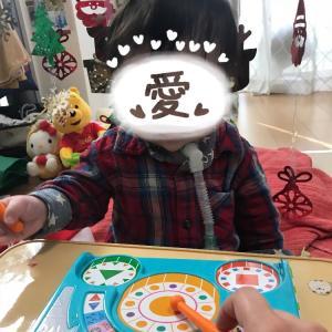 クリスマスの報告!←遅い