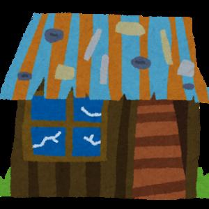 「アサンテ」に軒下調査してもらった結果、家の状態がヤバすぎることが判明