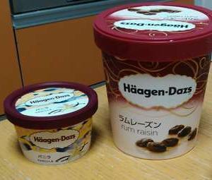 ハーゲンダッツを、普通のアイスぐらい安く食う方法