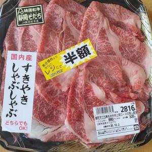 ニートなのに黒毛和牛食べていいんですか!?