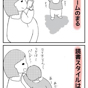 絵本ブーム(1歳5ヶ月)