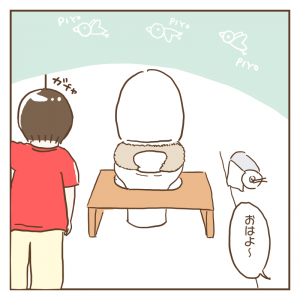 おねぼけさん(4歳)