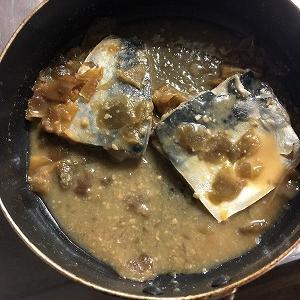 梅シロップの実で作った梅味噌でサバ味噌煮 ~フリーライターの梅仕事【5】~
