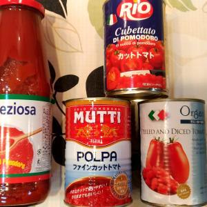 美味しいトマトソースを作るには材料選びが超重要な訳