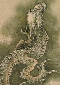 龍について