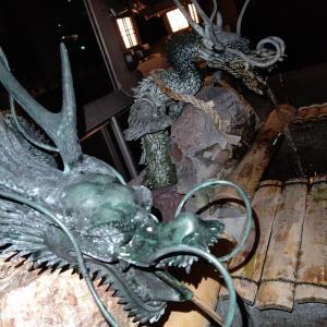 龍神さまに好かれる方法