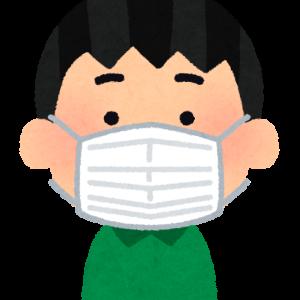 マスクを教室で外して先生に怒られた話 浪人日記82日目