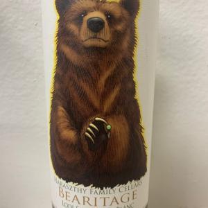 ソコヌケニアカルイ wine pt.25 ついでにバスケの話。