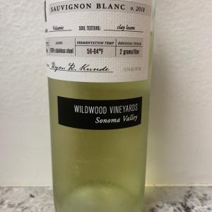 ソコヌケニアカルイ wine pt.42 とジョーダン