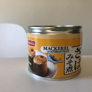 ソコヌケニアカルイ 鯖の味噌煮缶パスタ