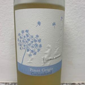 ソコヌケニアカルイ wine pt.45 とバスケ