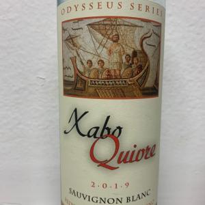 ソコヌケニアカルイ wine pt.61 とバスケ話