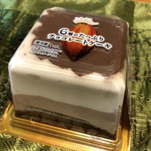 ソコヌケニアカルイ 掃除とチョコレートケーキ