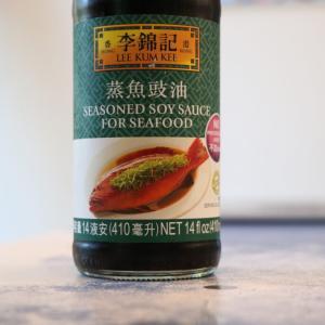 ソコヌケニアカルイ 李錦記の蒸魚豉油と青ネギ豚バラ巻き