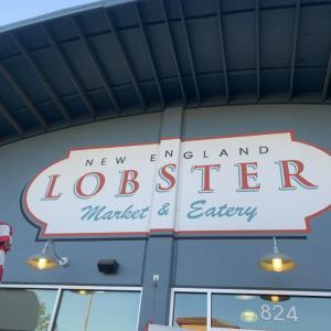 ソコヌケニアカルイ 生クラムとロブスターとNew England Lobster Market&Eatery