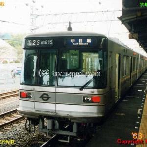 営団03系