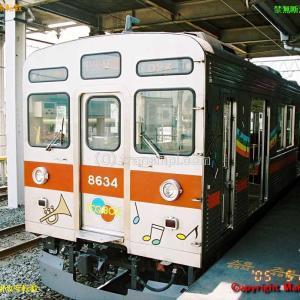 東急8634F TOQBOX編成(東武線北春日部駅)