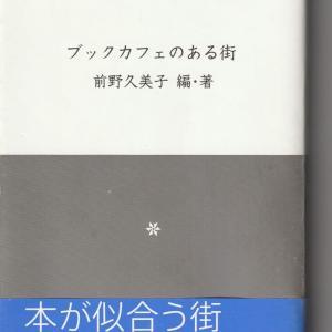 高田渡 『ブラザー軒 』