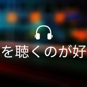 ランニングをしながら芸人の深夜ラジオを聴くのが趣味