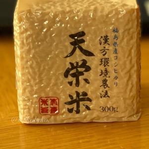 漢方農法でつながる福島の道の駅