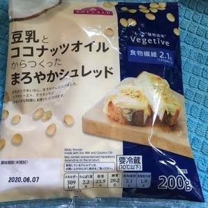 イオンで売ってたベジタリアン用チーズみたいなもの