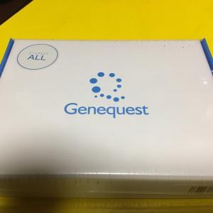 遺伝子検査キット やってみました