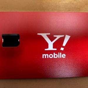 Y!Mobileのケータイ用のSIMをiPhoneSEへ