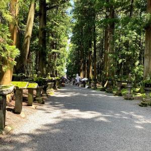 北口本宮冨士浅間神社に参拝しました 富士講と御師