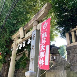 汐入子之神社に参拝しました