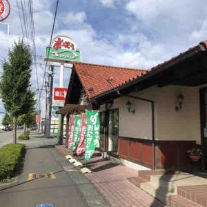 【静岡県】ご当地グルメ〈さわやか〉のハンバーグ