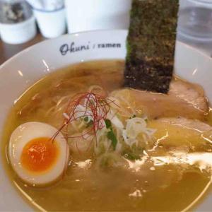 【静岡市 葵区】無化調の優しい味わい《おくにらーめん》