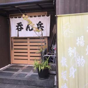 【静岡県 焼津市】地元民で賑わうお店《呑ん兵》