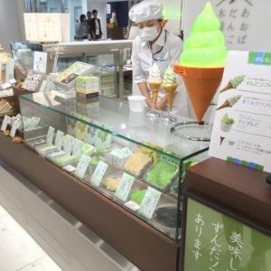 【川崎市】仙台の味をお手軽に《あおばだんご本舗》