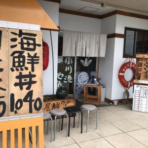 【静岡県 焼津市】舟盛りで出てくる刺身定食 《魚家》