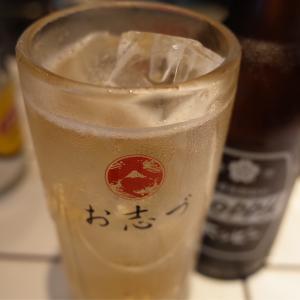 【静岡市 葵区】ガード下で立ち飲み《お志づ》