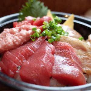 【静岡市 駿河区】コチラのマグロは絶品!《清水港 みなみ》