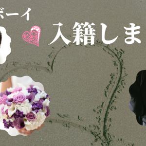 ミルクボーイ角刈り内海さんが結婚💖お相手はどんな人?