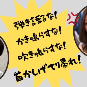 ヘドロ小堀に説教する野々村友紀子さんの経歴と小堀のアンサーソング