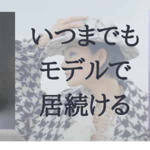 モデル冨永愛・杏を発掘した男は元大臣の弟 ナンパで培った目利き術