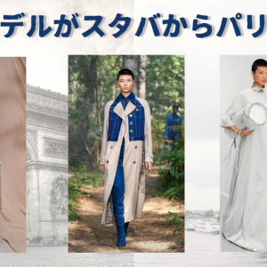 丸坊主モデル樋口可弥子 スタバでスカウトされ世界的モデルへ