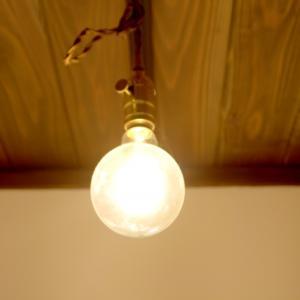 家の照明(LED電球)色の効果と選び方 リビング・キッチンなど部屋に合った照明選び